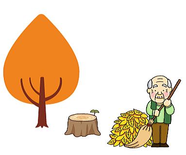 落ち葉を掃除する老人